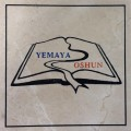 Engraved yemaya oshun logo brick